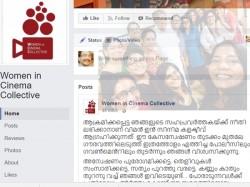 Women Cinema Collective Facebook Reaction On Dileep S Arrest