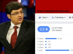 Republic Tv Review Stoped In Facebook