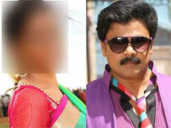 Police Blocked Suni From Revealing The Name Of Madam