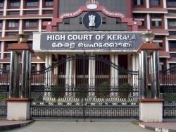 Kk Shailaja S Reaction Over Self Financing Case