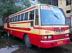Drunkard Youth Takes Kstrc For Going Home