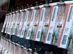 Mizoram Lottery Sale