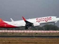 Flight Slips At Karipur International Airport