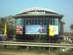 D Cinemas Issue Dileeps Brother Submit Plea In High Court