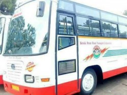 Ksrtc Md About Minnal Service