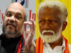 Medical Bribe Bjp Kerala Factor Handover Inquiry Report Central