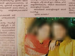 Pallissery Says About One More Actress Who Washed Out From Malayalam Cinema