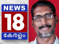 C Narayanan Column News 18 Malayalam Issues