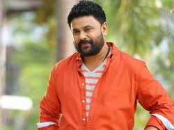 What Will Dileep Do When He Get Out Of The Jail