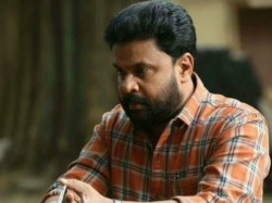 Actress Attack Case Police Will Produce Dileep Court Through Skype