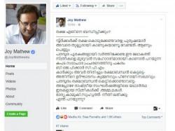 Joy Mathews Facebook Post Against Rakshabandan