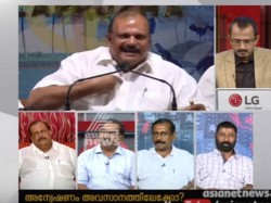 Attack Against Actress Asianet News News Hour Discussion With Pc George