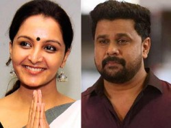 Charge Sheet Against Dileep In Actress Case
