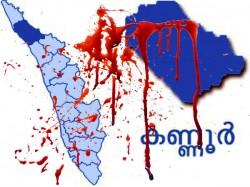 Kathiroor Manoj Murder Cbi Against Govt
