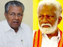 Kummanam Rajasekharan On Thomas Chandy Issue