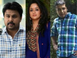 Actress Case Police Confirmed That Madam Was Fake Statement