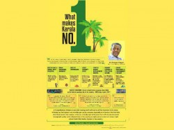 Kerala Government Published Huge Advertisement National Newspapers
