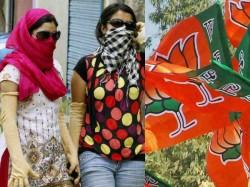 Rape Case Accused Appointed As Bjp Office Secretary Kozhikode