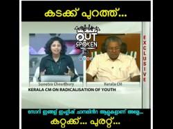 Social Media Troll Chief Minister Pinarayi Vijayan To Ndtv Discussion