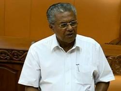 Opposition Against Kk Shylaja Thomas Chandy Assembly