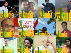 Kerala No 1 Profile Picture Campaign In Facebook