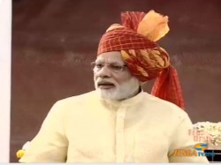Independence Day Prime Minister Narendra Modi Address Nation