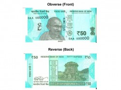 Five Features The New Rs 50 Note Be Issued Soon