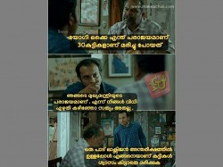 Social Media Troll Yogi Adityanath Gorakhpur Hospital Issue