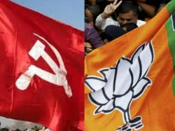 Bjp S Plight In Mattannur Muncipality Election