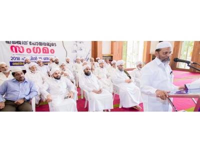 സംസ്ഥാനതല ഹജ്ജ് ക്യാമ്പ് മറ്റെന്നാള് മലപ്പുറം സ്വലാത്ത് നഗറില്