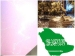 ഗള്ഫില് അപ്രതീക്ഷിത കാലാവസ്ഥാ മാറ്റങ്ങള്; സൗദി ഭരണകൂടം ജാഗ്രതയോടെ, ജനങ്ങള് പുറത്തിറങ്ങരുതെന്ന് നിര്ദേശം, മരണം 30 ആയി!! 4000 പേരെ ഒഴിപ്പിച്ചു, കുവൈത്തിലും ജാഗ്രത